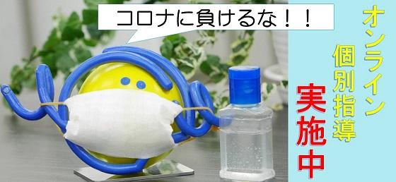 マスクYouちゃん
